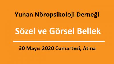 [SEMİNER]  Sözel ve Görsel Bellek – Yunan Nöropsikoloji Derneği